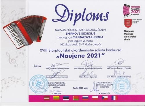 Г.Смирнов Naujene 2021 001