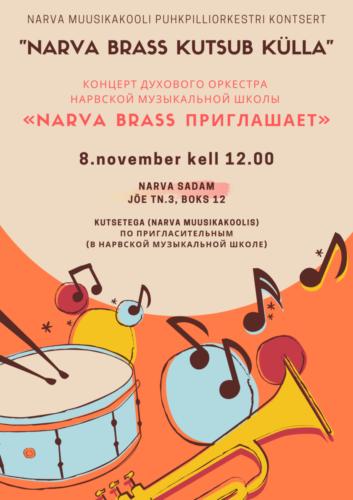 Narva Muusikakooli puhkpilliorkestri kontsert
