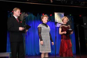 Фестиваль Юный вокалист (2014г.)